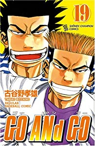 Go and Go Edition simple Tome 19