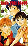 Hana yori dango Vol.32