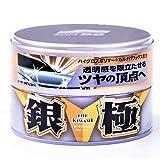✅ Soft99 The Kiwami Extreme Gloss Wax Light Hartwachs Autowachs für Helle Lacke mit Paar Einweghandschuhe