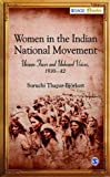 Women in the Indian National Move: Unseen Faces and Unheard Voices, 1930-42 (SAGE Classics)