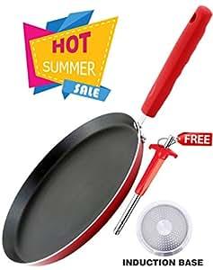 Nirlon Non-Stick Aluminium Cookware Set, 2-Pieces, Red (Dual_FT28_Lighter_Free)