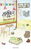 Musafir Cafe