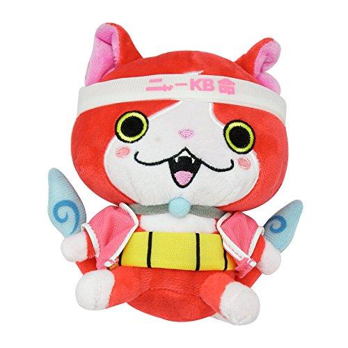 Yo-Kai Watch, figura de peluche de 15 cm del personaje Jibanyan.