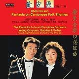 Pei-Xun:Fantasia on Cantonese
