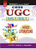Trueman's UGC NET Hindi Sahitya (Hindi Literature)