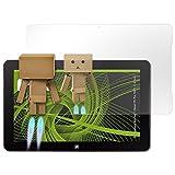 atFolix Displayschutz für Samsung Ativ Tab 7 (Smart PC Pro 700T) (11.6 Inch) Spiegelfolie - FX-Mirror Folie mit Spiegeleffekt
