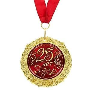 Médaille à offrir carte 25 лет russe anniversaire 25 ans anniversaire