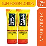 Roop Mantra Sun Screen Lotion 100ml, 100ml (Pack of 2)