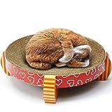 Pet 548925 Tiragraffi per Gatti Cartone Ondulato,Progettazione del Bordo del Graffio del Gatto della Carta del Gatto della Lettiera del Gatto della Ciotola del Gattino di UFO,Red