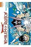 Dragon Quest - Emblem of Roto Vol.19
