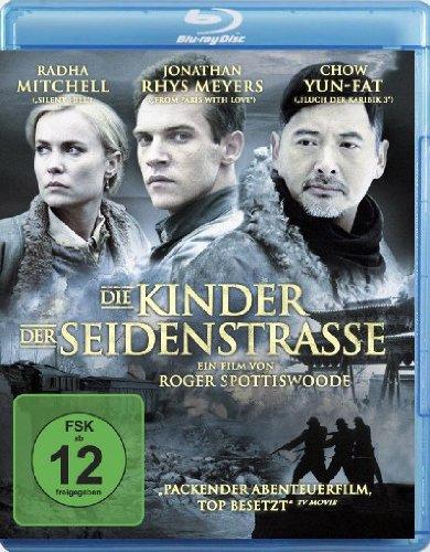 Die Kinder der Seidenstraße [Blu-ray]