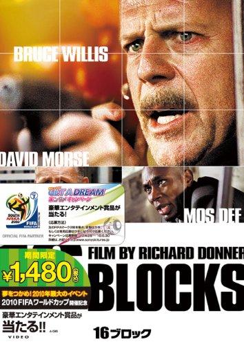 Preisvergleich Produktbild 16 Blocks [DVD-AUDIO]