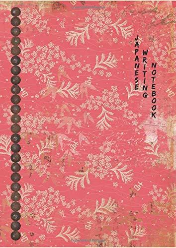 Japanese Writing Book: Kanji, Hiragana and Katakana Handwriting Practice Book. Japanese Composition notebook for Hiragana, Kanji, Hiragana Characters. ... handwriting with Genkouyoushi Sheet Paper. - Japanese Journal
