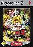 Dragon Ball Z Budokai Tenkaichi (Platinum)