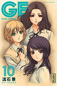 GE-Good Ending Edition simple Tome 10