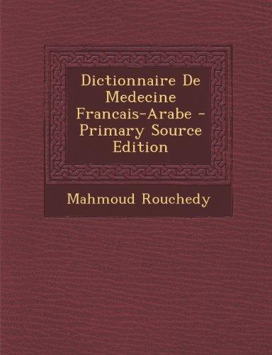dictionnaire-de-medecine-francais-arabe