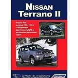 Nissan Terrano II, Ford Maverick. Modeli vypuska s 1993 g. s benzinovymi i dizelnymi dvigatelyami. R