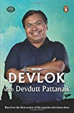 #9: Devlok with Devdutt Pattanaik