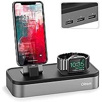 Oittm 5 en 1 Station pour Apple Watch et iPhone Compatible avec Apple Watch Series 3/Apple Watch Series 2/Apple Watch Series 1/Apple Watch Nike+ et iPhone X/iPhones 5 et Ultérieurs(Gris)