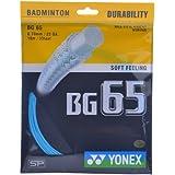 Yonex BG 65 Badminton Strings, 0.70mm (Turquoise)