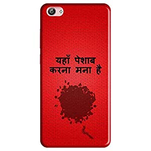 Mobo Monkey Designer Printed Back Case Cover for Vivo X7 Plus (Humor :: Student :: Quirky :: Engineer :: Typography)