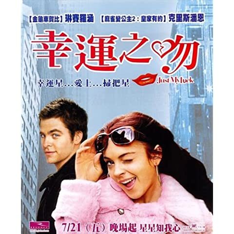 Just My Luck Poster film taiwanesi B, 69 x 102 cm Lindsay Lohan Chris Pine Samaire Armstrong Bree Turner Faizon Love