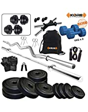 Kore K-PVC-20KGCOMBO2 Home Gym and Fitness Kit