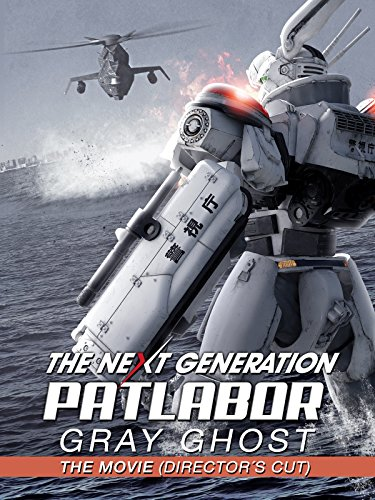 The Next Generation Patlabor - Gray Ghost - The Movie - Director's Cut