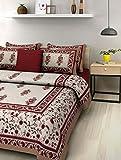 UniqChoice 100% Cotton Beige Rajasthani ...