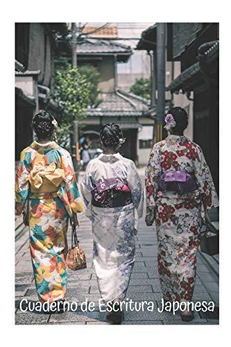 Cuaderno De Escritura Japonesa: Perfecto para aprender a escribir Japonés | 110 Páginas | Regalo perfecto para amantes de Japón | Plantillas para escribir en Japonés | Papel Genko Yoshi