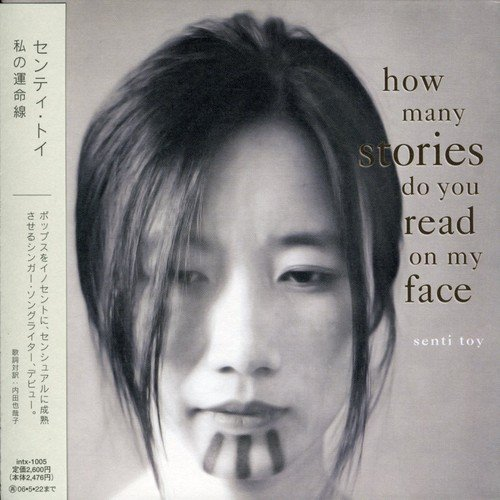 how-many-stories-do-you-read-on-my-face-by-senti-toy-2006-02-22