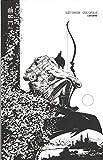 Batman, Tome 3 - L'an zéro