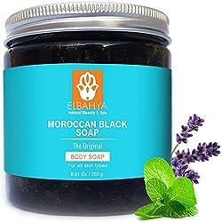 Elbahya Jabón Negro Marroquí, Aceites. 250g + Guante De Baño Turco Kessa Incluido