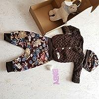 Geschenk Set für Babys, 3 Teile, Größe 68/74,Baumwolle