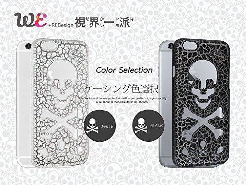 Case Adpo haute qualitŽ PC mode Crossbones Cartoon SŽrie Anti-Drop Protection Pour iPhone 6 Pl blanc