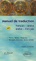 Manuel de Traduction Français-Arabe / Arabe-Français : Thème, Version, Rédaction, Exemples, Exercices, Textes Corrigés