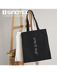 Akruti White, Na : Tote Bag Shopping Canvas Nese Character Printed Shoulder Women Handbag Storage Bags For Food...