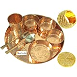 Prisha India Craft Indian Dinnerware Pure Copper Thali Set Traditional Dinner Set Of Thali Plate, Bowl, Spoon, Fork, Glass - Diameter 12 Inch