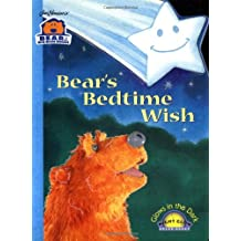 Bbbh Bear'S Bedtime Wish (Us Ed) (Bear in the Big Blue House (Hardcover Simon & Schuster))