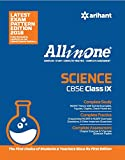 #2: All in One SCIENCE Class 9th