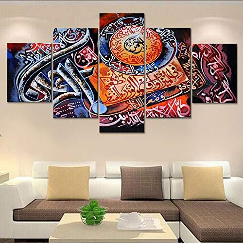 Qthxqa Für Wohnzimmer Moderne Hd Gedruckt Bilder 5 Panel Islamischen Koran Verse Zitat Wand Kunst Wohnkultur Rahmen Leinwand Malerei Poster-20Cmx35/45/55Cm