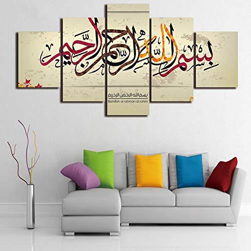 FJLOVE Foto Auf Leinwand Islam Kalligraphie Aus Dem Koran 5 Teilig Bilder Auf Wandbild Modern Kunstdruck Wanddekoration Bild Canvas,Frameless+B,150X80cm