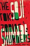 The Tokyo Zodiac Murders (Pushkin Vertigo Crime)