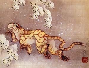 Tigre dans la neige Par KATSUSHIKA HOKUSAI Poster Reproduction sur carton brillant 200 g/m ² Format A3