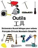 Français-Chinois Mandarin Simplifié Outils Dictionnaire illustré bilingue pour enfants