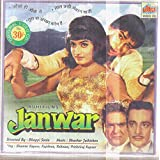 Janwar Bollywood Movie VCD 2 Disc Pack