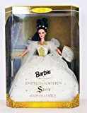Mattel Barbie as Empress-Kaiserin Sissy Imperatrice