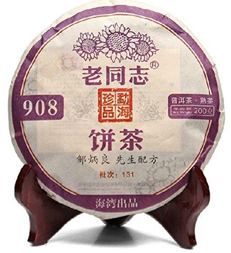 SaySure - 200g Haiwan Old Comrade 131 908 Ripe cake china Puerh Tea