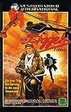 Der Biggels-Effekt [VHS]