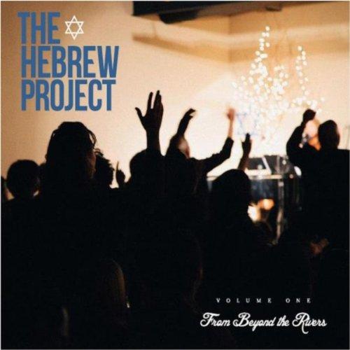 People of Israel Live) [feat. Della Sandoli] ()